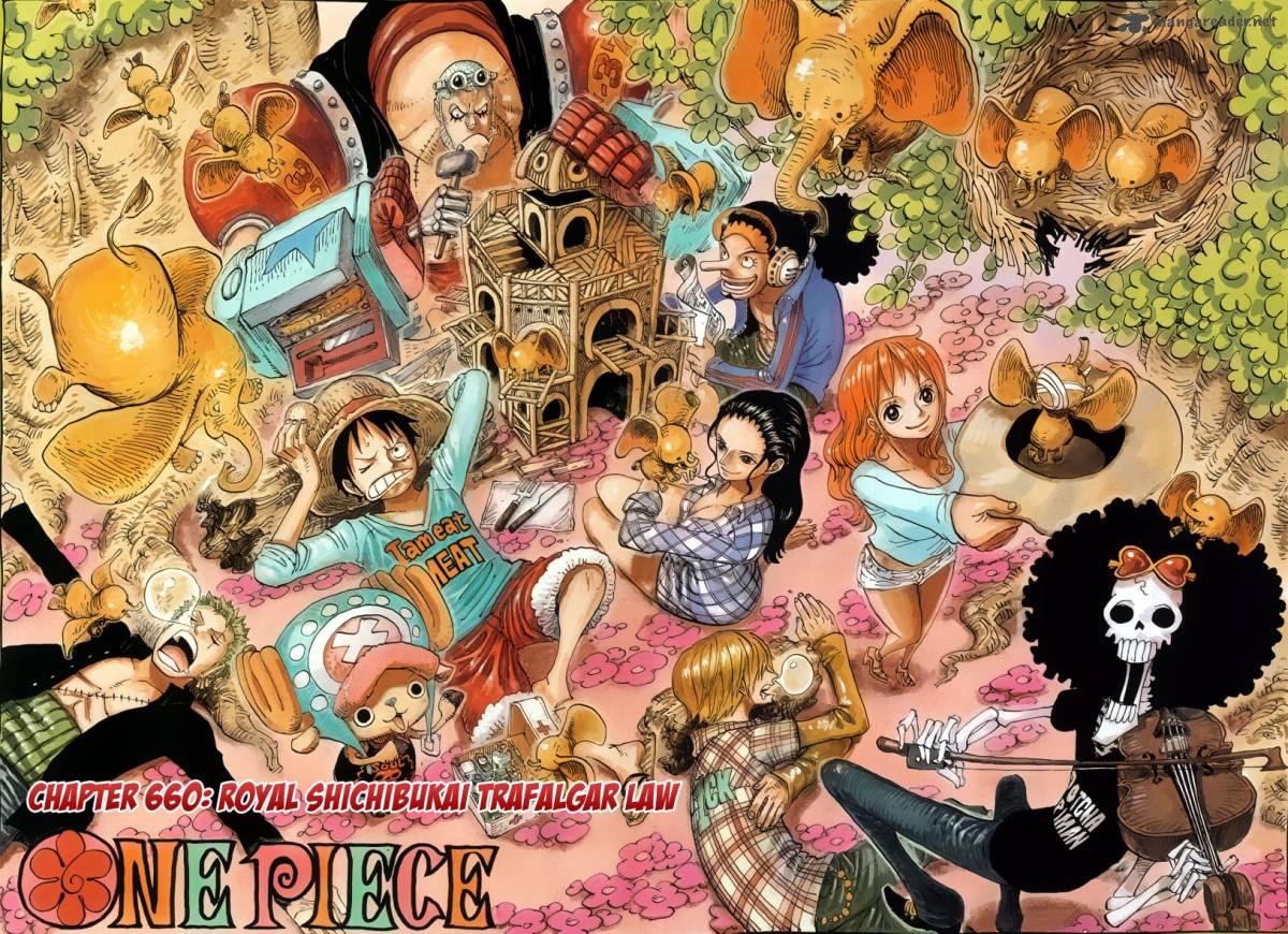 無料 無料 勉強 サイト : One Piece Cover Page